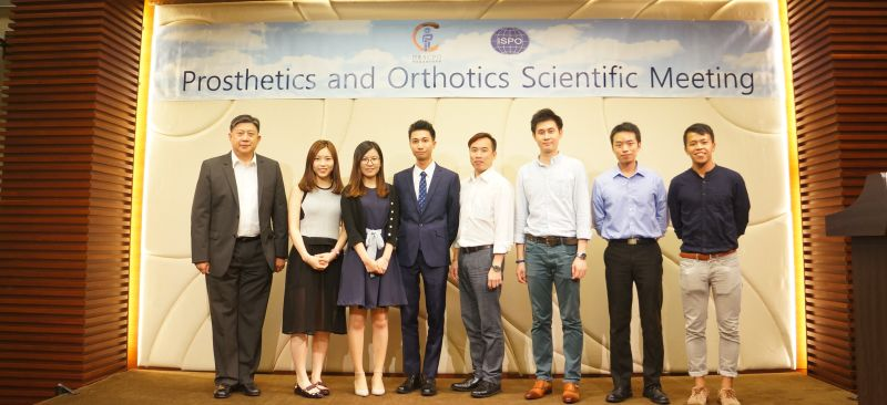 Hong Kong Society of Certified Prosthetist-Orthotists